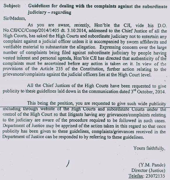 Complaint against Subordinate Judge