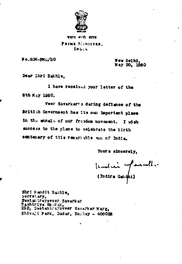 Indira Gandgi mentioned Veer Savarkar as remarkable son of India
