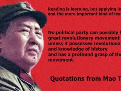 Quotations from Mao Tse Tung