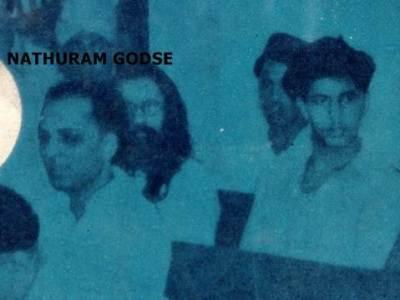 Punyatma Nathuram Godse