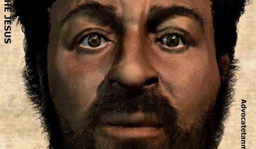 ORIGINAL PHOTOGRAPH OF TESHUAH THE JESUS
