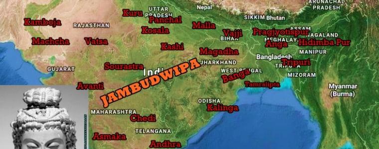 Prachin Bharat Map