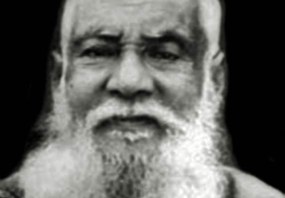 Gitashastri Jagadish Chandra Ghosh