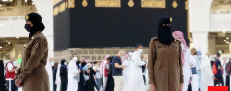 Women Guards at Mecca