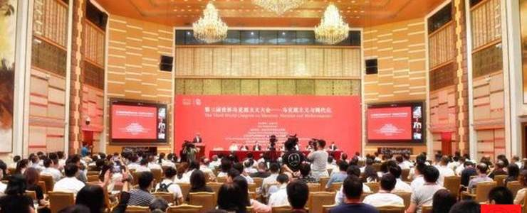 Third World Congress of Marxism 2021